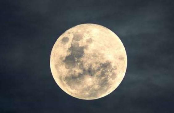 Primera Super Luna del Año